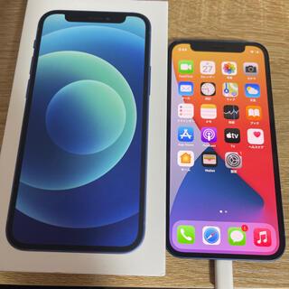 Apple - iPhone 12 mini 64GB simフリー