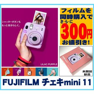 富士フイルム - 新品 チェキ mini11 LILAC PURPLE instax mini