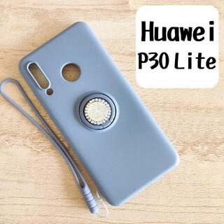 HUAWEI P30 Lite スマホケース ビジューリング グレー