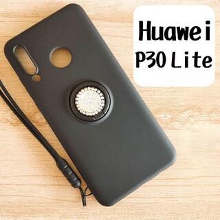 HUAWEI P30 Lite スマホケース ビジューリング ブラック