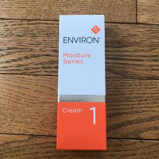 エンビロン モイスチャークリーム1  ・25ml