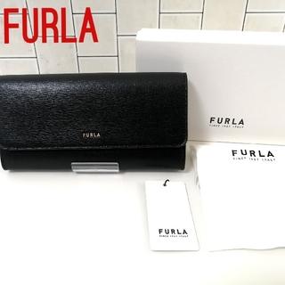 フルラ(Furla)の【新品・箱付き!】 FURLA  長財布 バビロン ブラック 定価33,000円(財布)