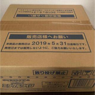ポケモン - ポケモンカード ミラクルツイン カートン