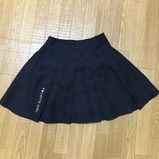 ピンクラテ(PINK-latte)のピンクラテ  スカートS(スカート)