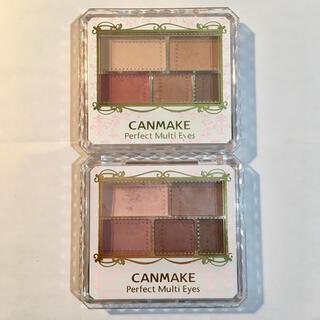 CANMAKE - 【2個セット】キャンメイク パーフェクトマルチアイズ 03 04