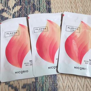 フラボス ニコリオ FLAVOS 新品未使用品 ブラックジンジャー《3袋》(ダイエット食品)