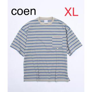 coen - 【美品】マルチ ボーダー Tシャツ ベージュ コーエン coen