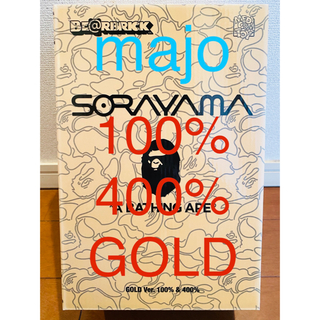 メディコムトイ(MEDICOM TOY)のBE@RBRICK SORAYAMA BAPE 100% 400% GOLD(その他)