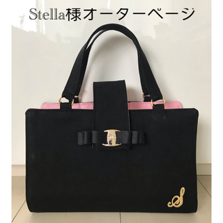 Stella様オーダーページ(レビューブックカバー )(ブックカバー)