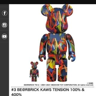 KAWS TOKYO FIRST BEARBRICK 100% & 400%