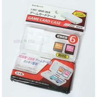 送込 3DS DS用 6枚収納可 ゲーム カード ホルダー ケース 白 ホワイト(その他)