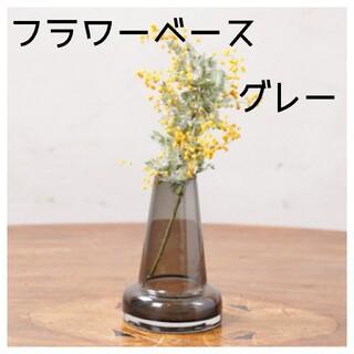 花瓶 フラワーベース グレー インテリア 花 ドライフラワー