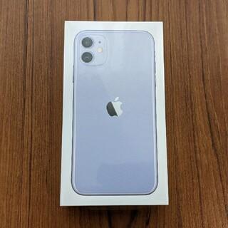 Apple - 新品未開封 iPhone11 128GB SIMフリー パープル