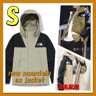 THE NORTH FACE - 1点限定❣️ノースフェイス  new mountain ex jacket