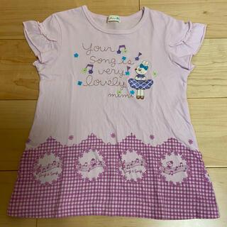 KP - kp ニットプランナー ☆mimiちゃん Tシャツ☆ピンク×ギンガム 130