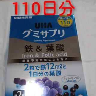UHA味覚糖 - UHA味覚糖 グミサプリ 鉄&葉酸