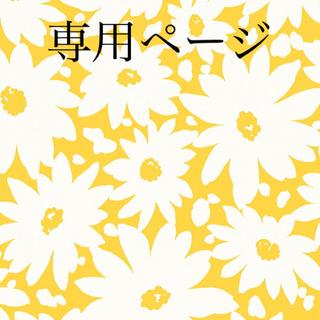 【7月中SALE!1980円→1880円 】スヌーピートートバッグ