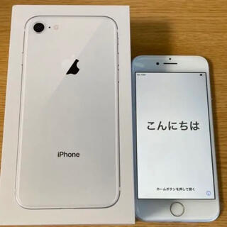 Apple - iPhone8  au版 64GB SIMロック解除 未使用品 ホワイト