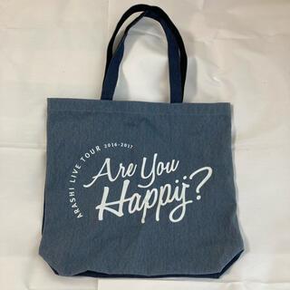 嵐 - 嵐 Are you happy?  トートバッグ