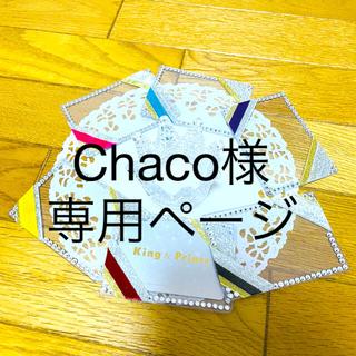 Johnny's - King & Prince キンプリ シンデレラガール風 硬質ケース 会員証