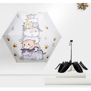 雨傘 折りたたみ傘 晴雨兼用 コンパクト 軽量 可愛い ねこ UVカット(傘)