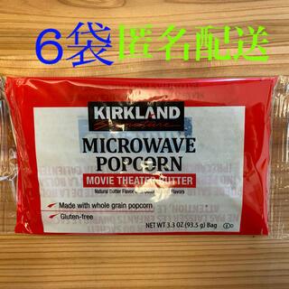 コストコ(コストコ)のカークランドポップコーン 6袋(菓子/デザート)