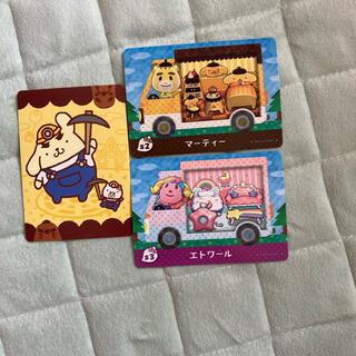 Nintendo Switch - どうぶつの森amiiboカード サンリオ