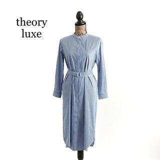 セオリーリュクス(Theory luxe)のtheory luxe セオリー ワンピース シャツワンピース ストライプ(ロングワンピース/マキシワンピース)