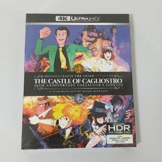 ルパン三世 カリオストロの城 4K UHD 40thアニバーサリー 北米版