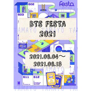 防弾少年団(BTS) - BTS 2021 FESTA  2021.06.04~2021.06.13