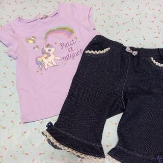エニィファム(anyFAM)のanyFAM KIDS Tシャツパンツセット(Tシャツ/カットソー)