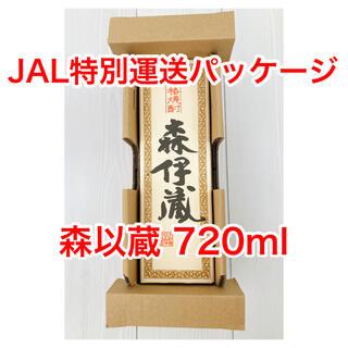 ジャル(ニホンコウクウ)(JAL(日本航空))の新品 森伊蔵 720ml 本日到着 JAL特別便 値下不可(焼酎)