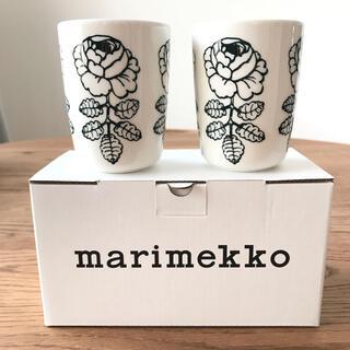 マリメッコ(marimekko)のマリメッコ ヴィヒキルース フリーカップ ペア ダークグリーン(グラス/カップ)