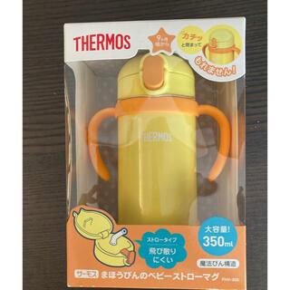 サーモス(THERMOS)のサーモス まほうびんのベビーストローマグ(水筒)