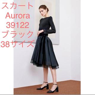 FOXEY - 定価17万弱 39122 フォクシー スカート Aurora ブラック 38