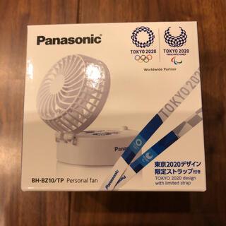 Panasonic - Panasonic パーソナルファン