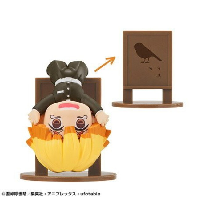 MegaHouse(メガハウス)のお茶友シリーズ 鬼滅の刃 我妻善逸 エンタメ/ホビーのおもちゃ/ぬいぐるみ(キャラクターグッズ)の商品写真
