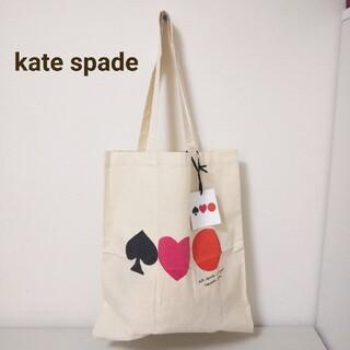 kate spade new york - 未使用  タグ付き  限定品  ケイト スペード チャリティー トートバッグ