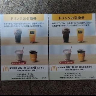 マクドナルド - McDonald's  マクドナルド🥤ドリンクお引換券2枚🥤