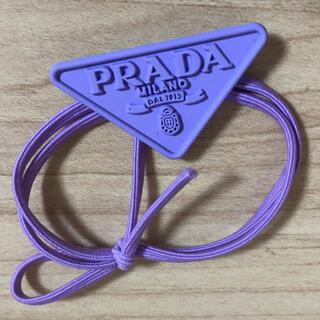 PRADA - プラダ ヘアゴム カラフル PRADA パープル