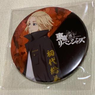 東京リベンジャーズ マイキー 缶バッジ アニメイト 限定 特典 CD キャラソン