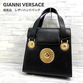ジャンニヴェルサーチ(Gianni Versace)の超美品 ジャンニヴェルサーチ    太陽 レザー ハンドバッグ  ヴィンテージ(ハンドバッグ)