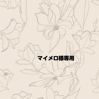 マイメロ様専用(アイライナー)