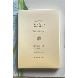 ドモホルンリンクル - 【新品】ドモホルンリンクル 薬用美白マスク 白肌 1箱