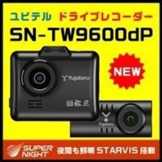 ユピテル(Yupiteru)のユピテル ドライブレコーダー SN-TW9600dP(車内アクセサリ)