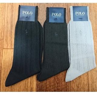 ポロラルフローレン(POLO RALPH LAUREN)のポロラルフローレン 靴下 3足セット(ソックス)