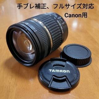 タムロン(TAMRON)のタムロン TAMRON AF 28-300mm f3.5-6.3 VC A20(レンズ(ズーム))