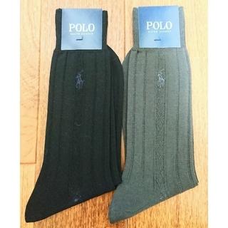 ポロラルフローレン(POLO RALPH LAUREN)のポロラルフローレン 靴下  2足セット(ソックス)