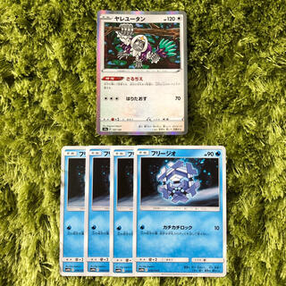 ポケモン(ポケモン)のフリージオ カチカチロック 4枚 ヤレユータン さるぢえ セット まとめ売り(シングルカード)