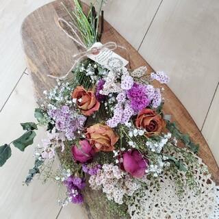 バラと彩り小花のドライフラワースワッグ 花束 ブーケ